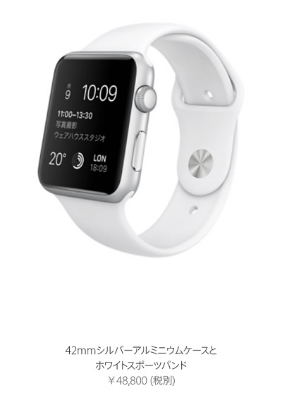 Apple Watch - Apple Online Store