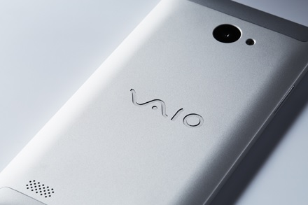 VAIO Phone Biz 2