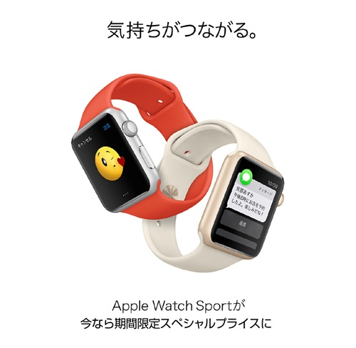 Apple Watch - yodobashi