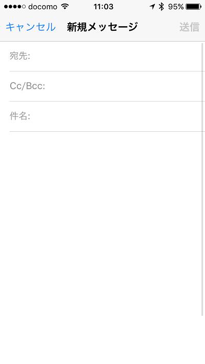 Cortana for iOS 12