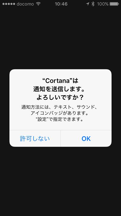 Cortana for iOS 4