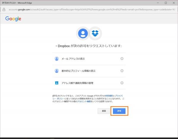Dropbox 4