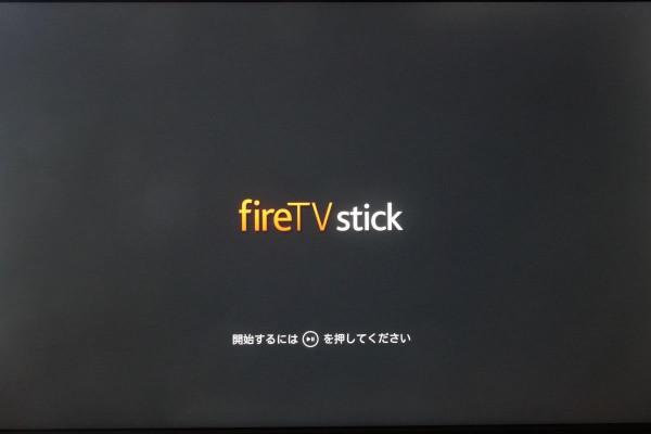 Amazon Fire TV Stick 22