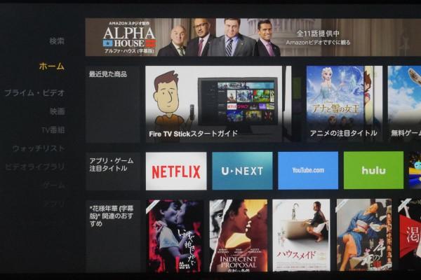 Amazon Fire TV Stick 32