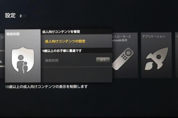 Amazon Fire TV Stick 68