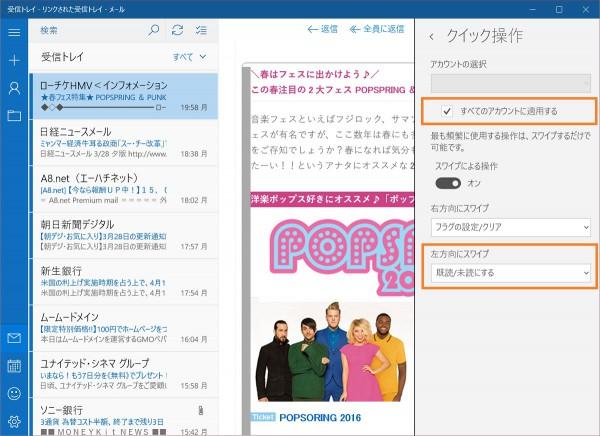 Windows 10 Mail 5