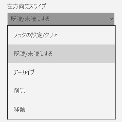 Windows 10 Mail 6