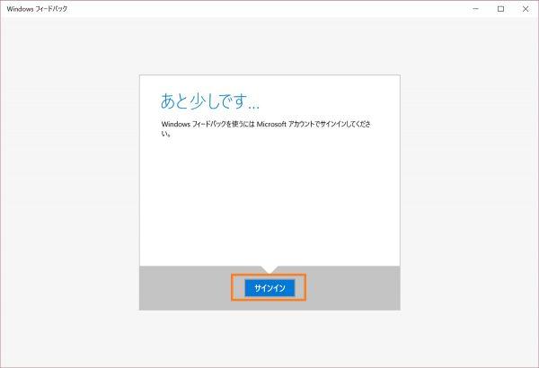 Windows 10 calendar 10
