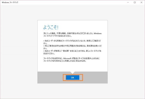 Windows 10 calendar 11