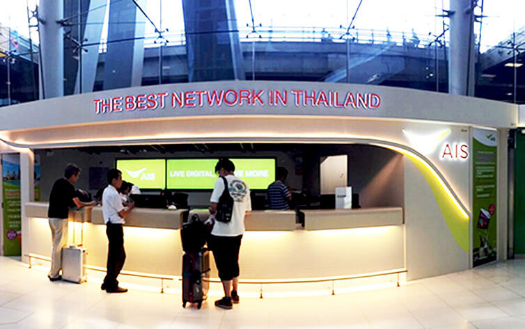 SIM booth at arrival lobby