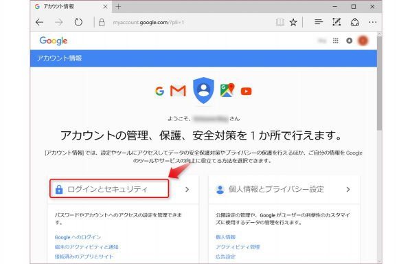 Google Account 2