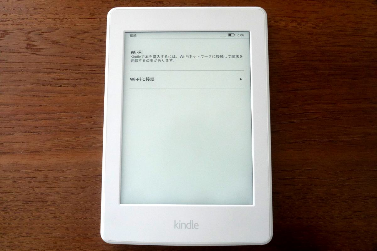 Kindle Paperwhite 13