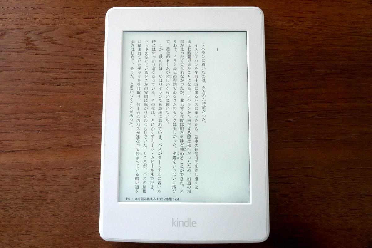 Kindle Paperwhite 23