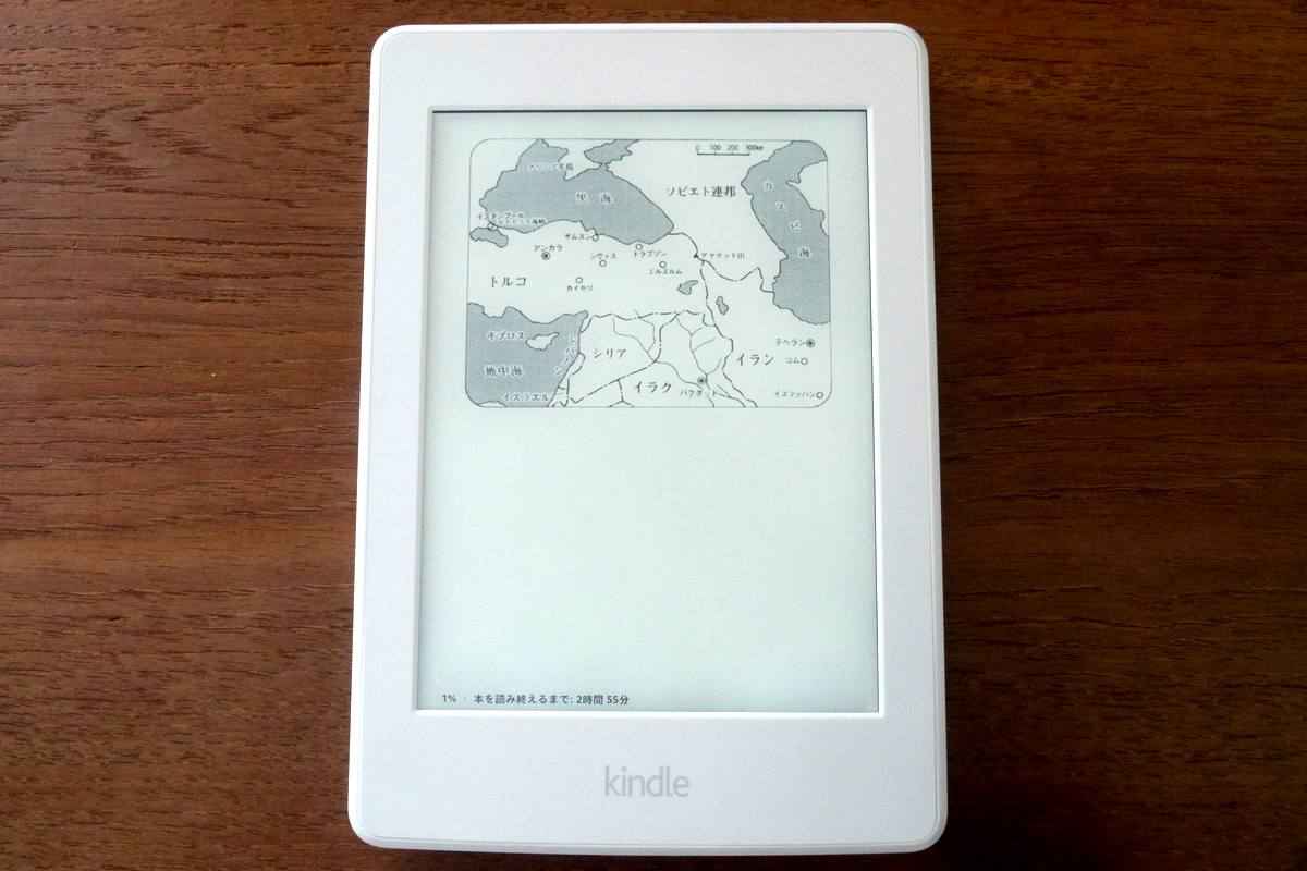 Kindle Paperwhite 24