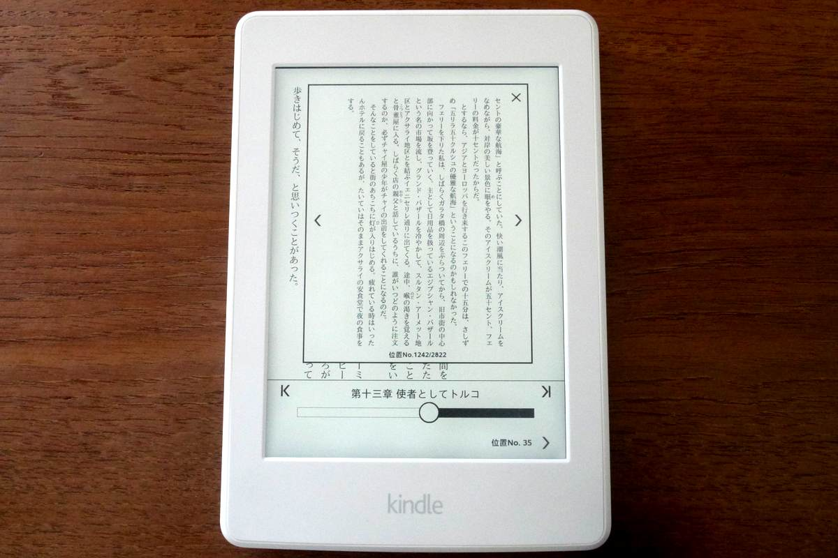 Kindle Paperwhite 27