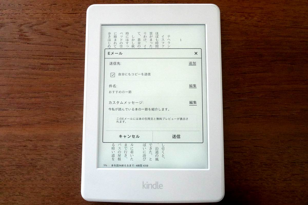 Kindle Paperwhite 36