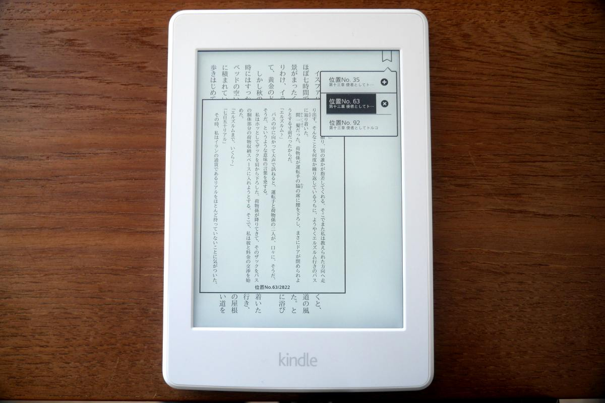 Kindle Paperwhite 43