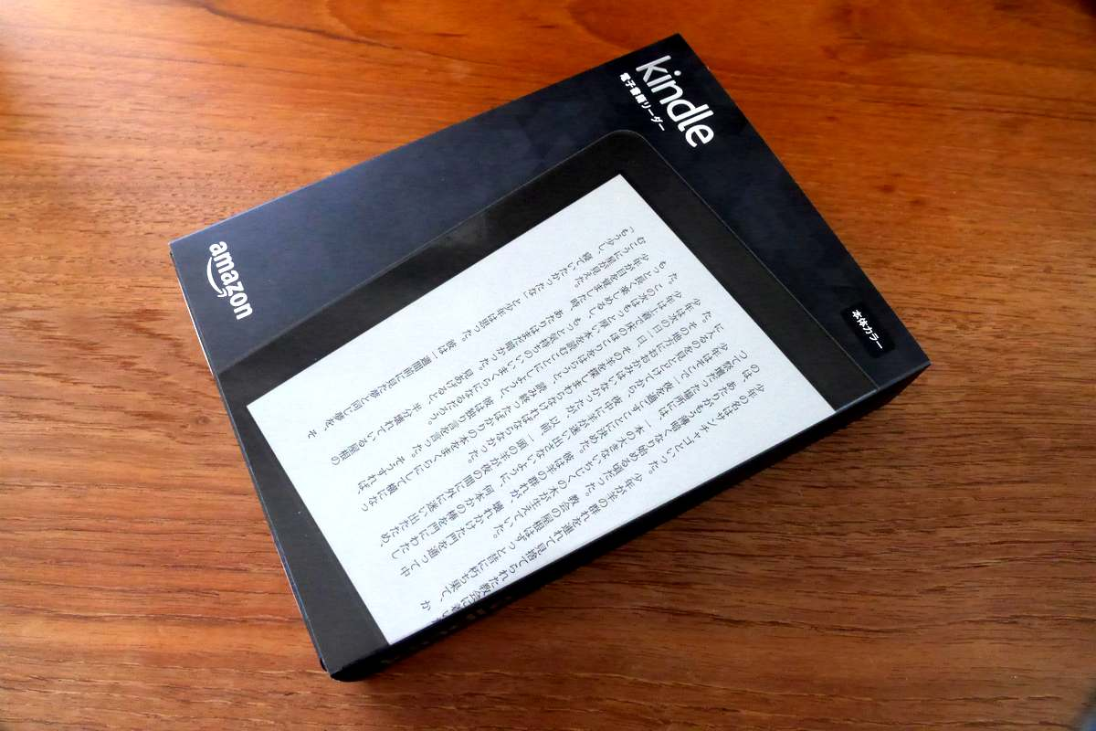 Kindle (7th gen) 1