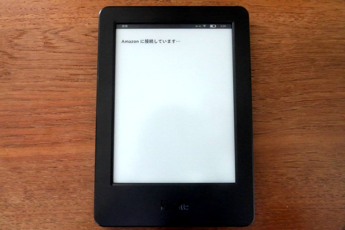 Kindle (7th gen) 13