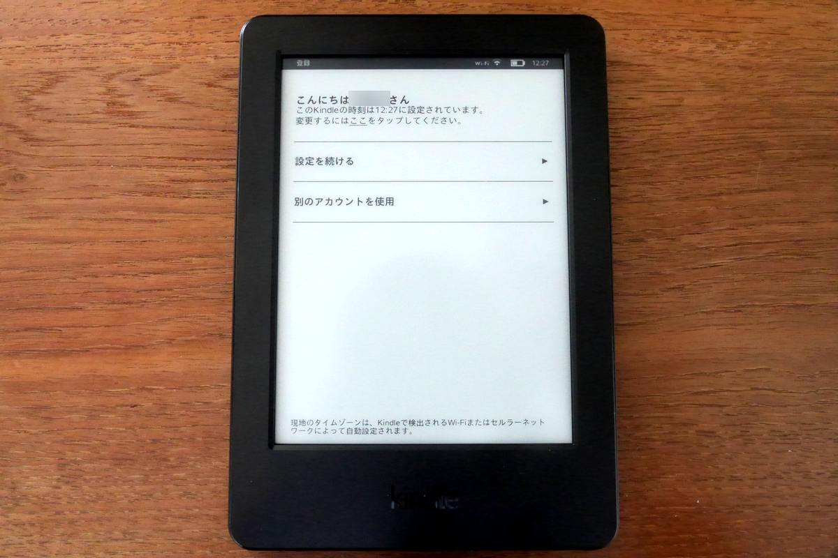 Kindle (7th gen) 14