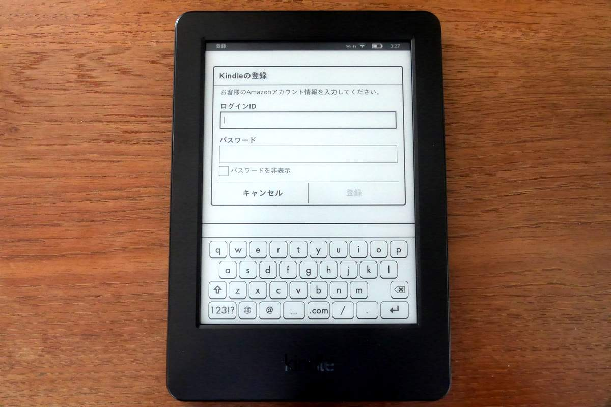 Kindle (7th gen) 15