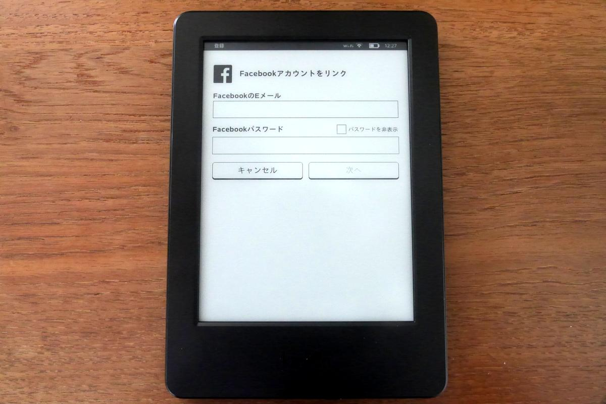 Kindle (7th gen) 17