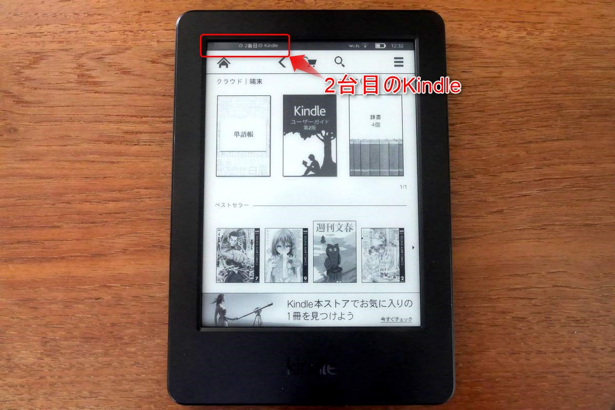 Kindle (7th gen) 19