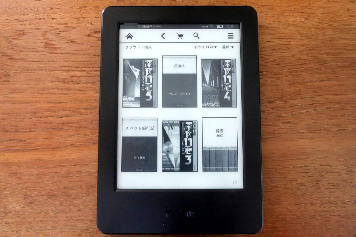 Kindle (7th gen) 20