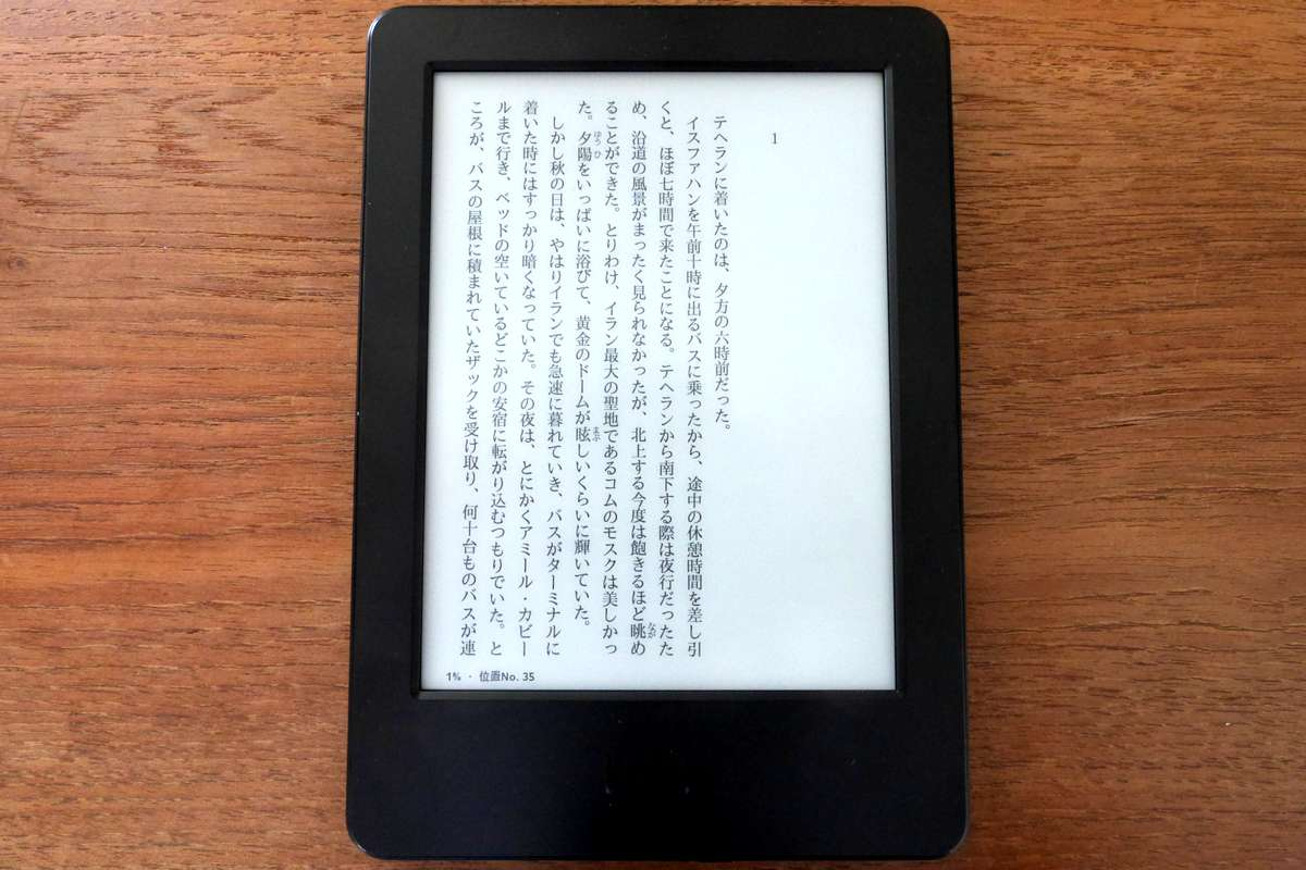 Kindle (7th gen) 23