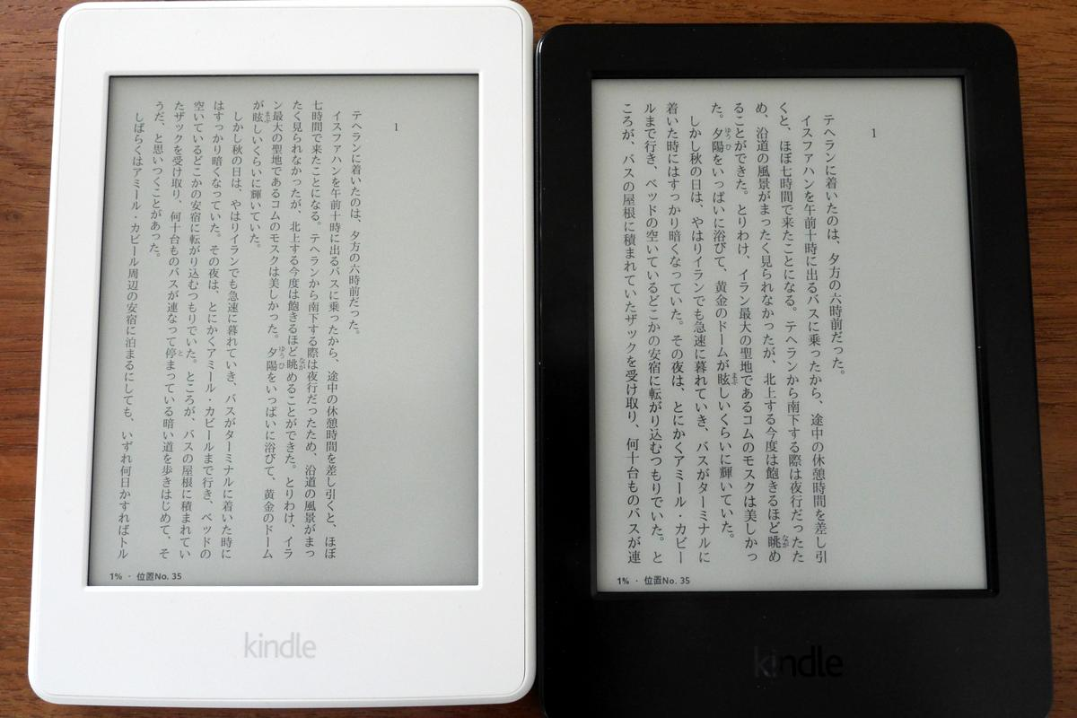 Kindle (7th gen) 24