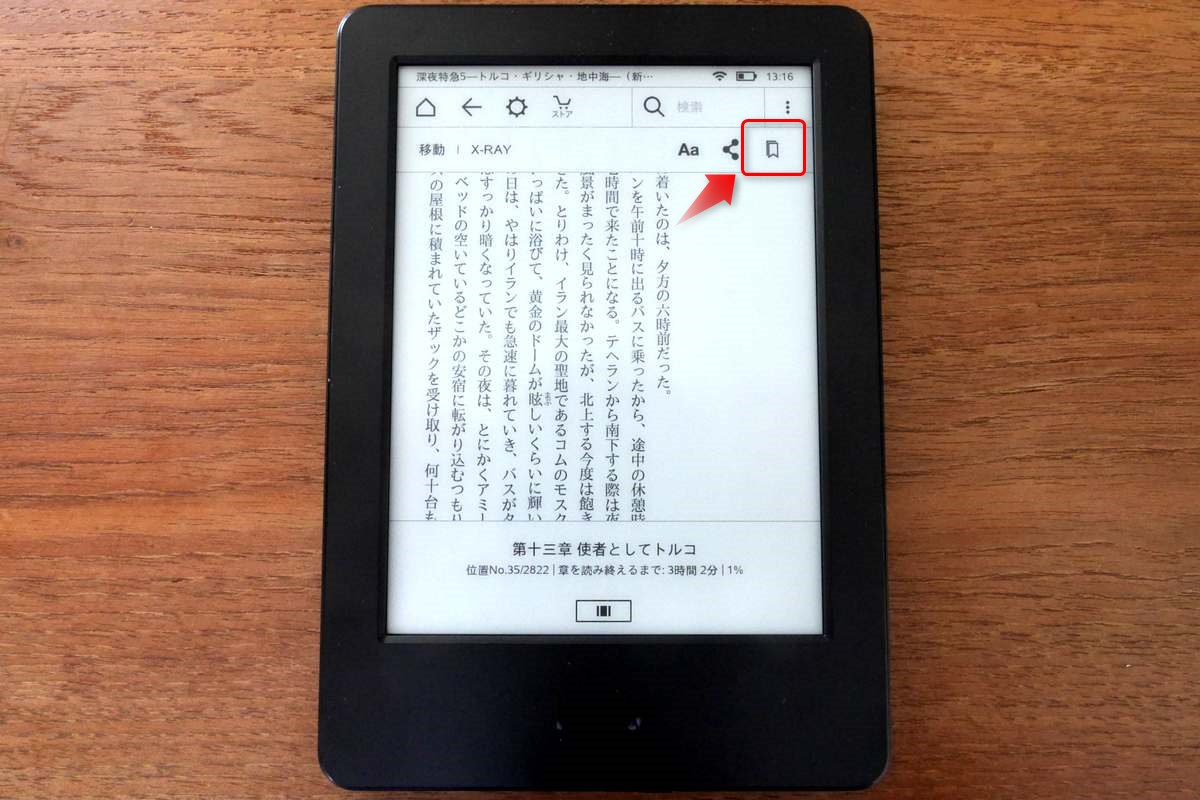 Kindle (7th gen) 38
