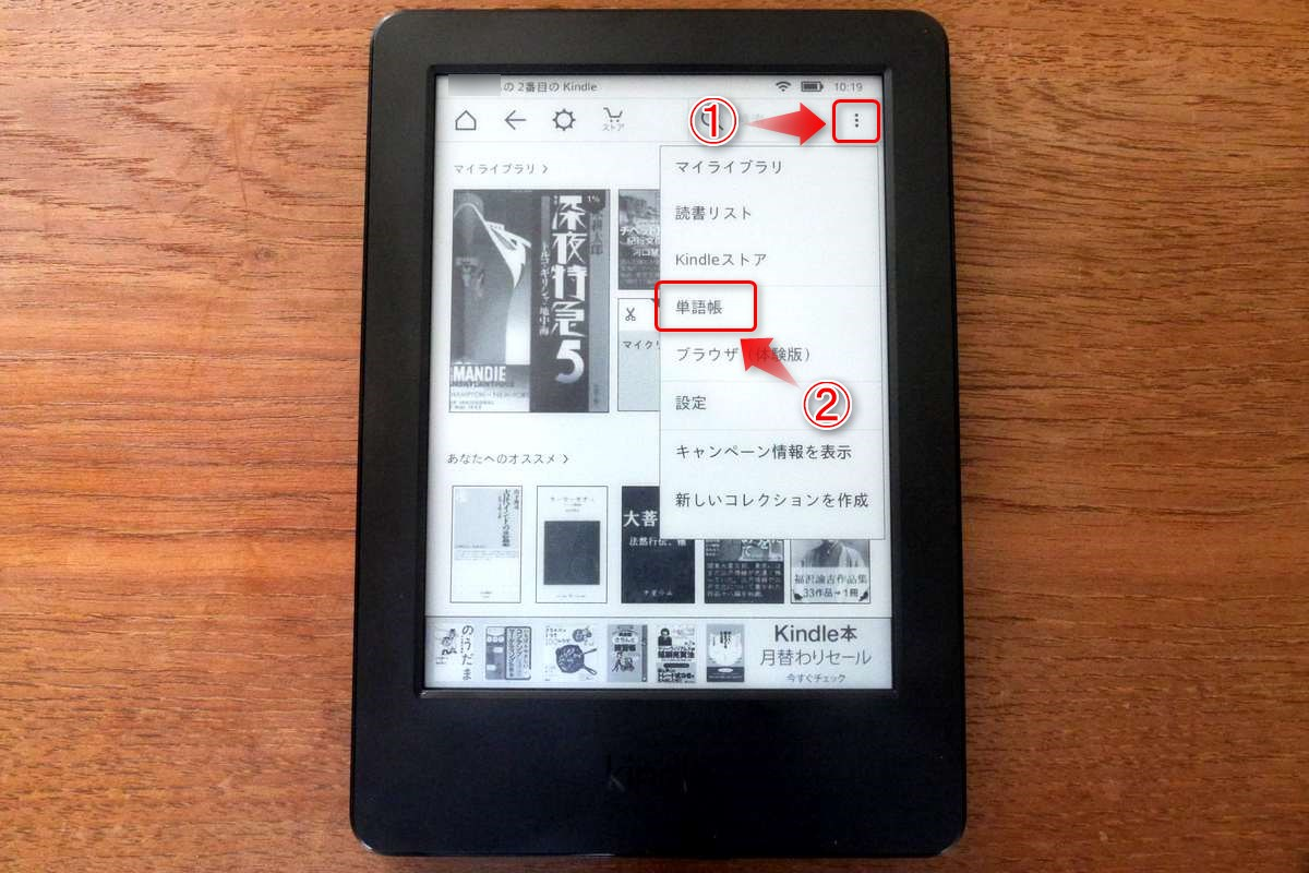 Kindle (7th gen) 41