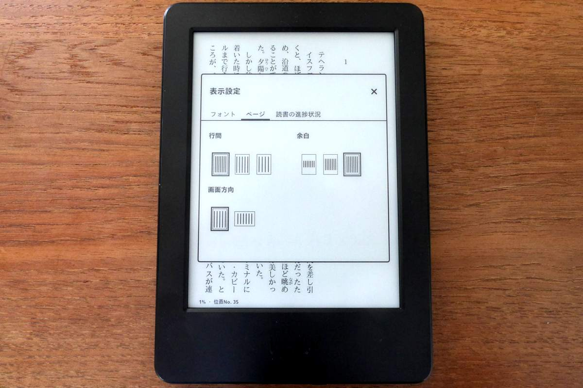 Kindle (7th gen) 47