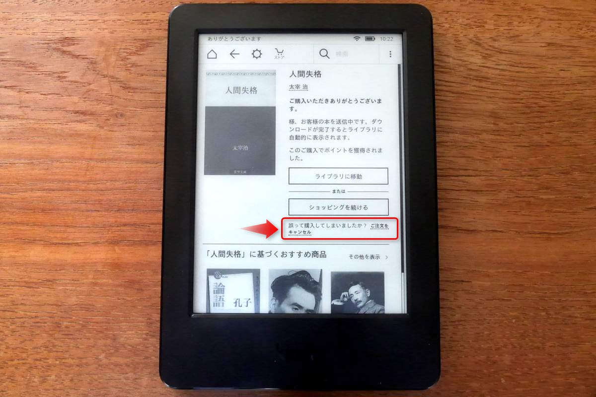 Kindle (7th gen) 51