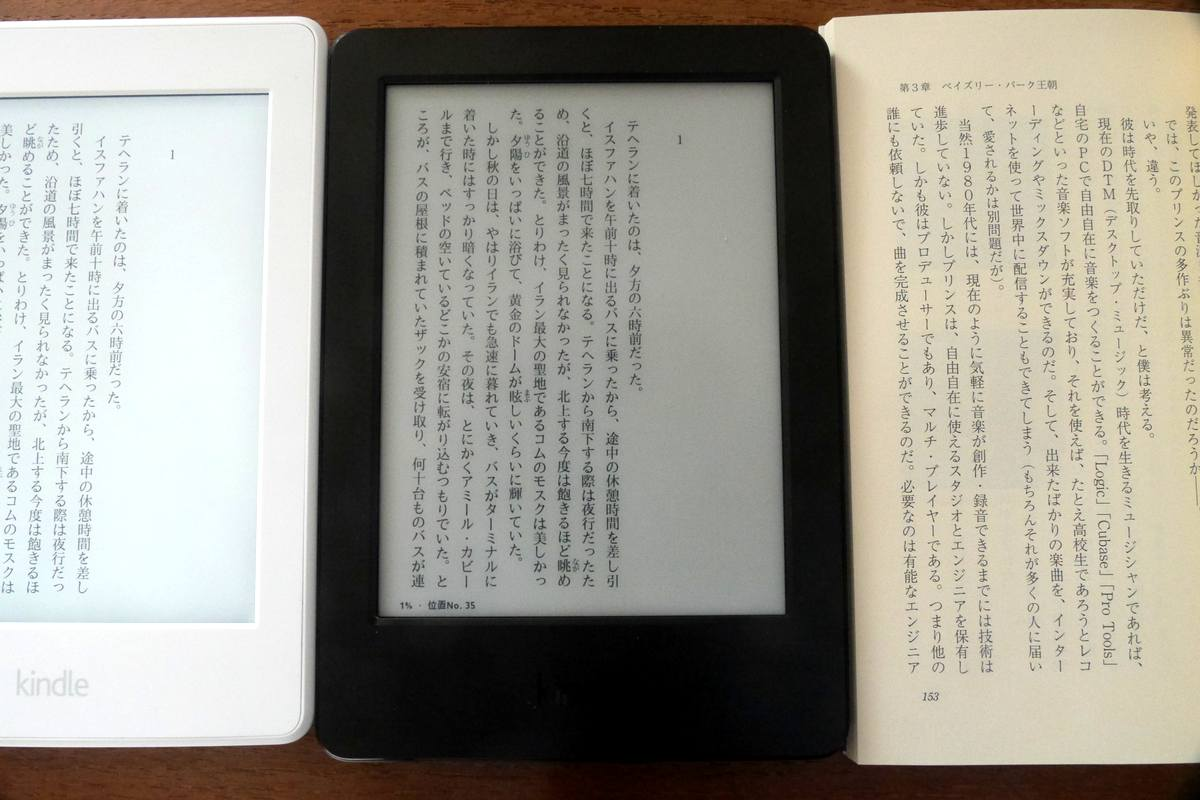 Kindle (7th gen) 63