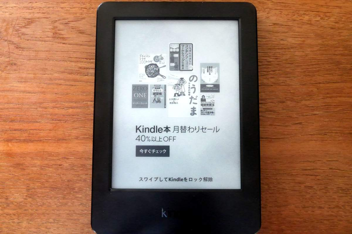 Kindle (7th gen) 65
