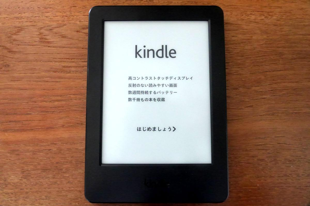 Kindle (7th gen) 9