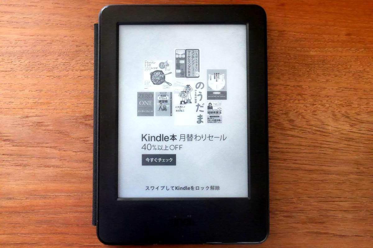 Kindle (7th gen) genuine cover 10