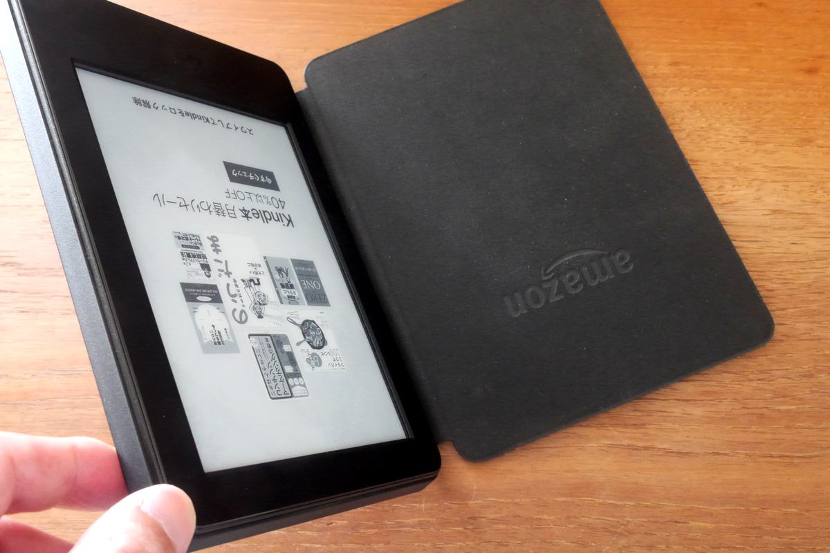 Kindle (7th gen) genuine cover 17