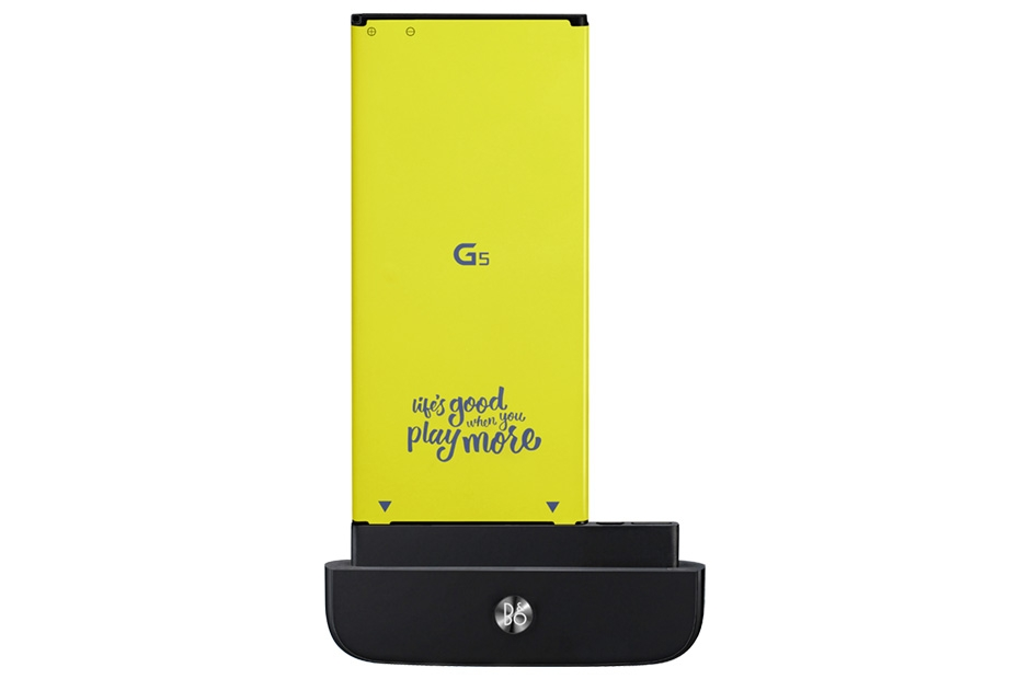 LG G5 Hi-Fi audio unit