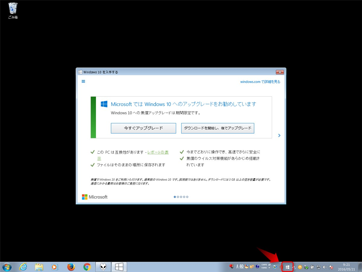 Windows 10 upgrade 0