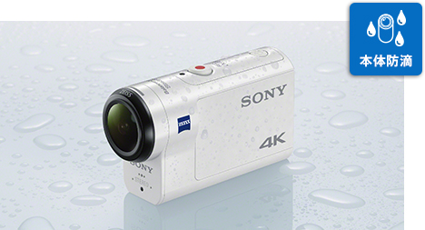 Sony FDR-X3000 water proof
