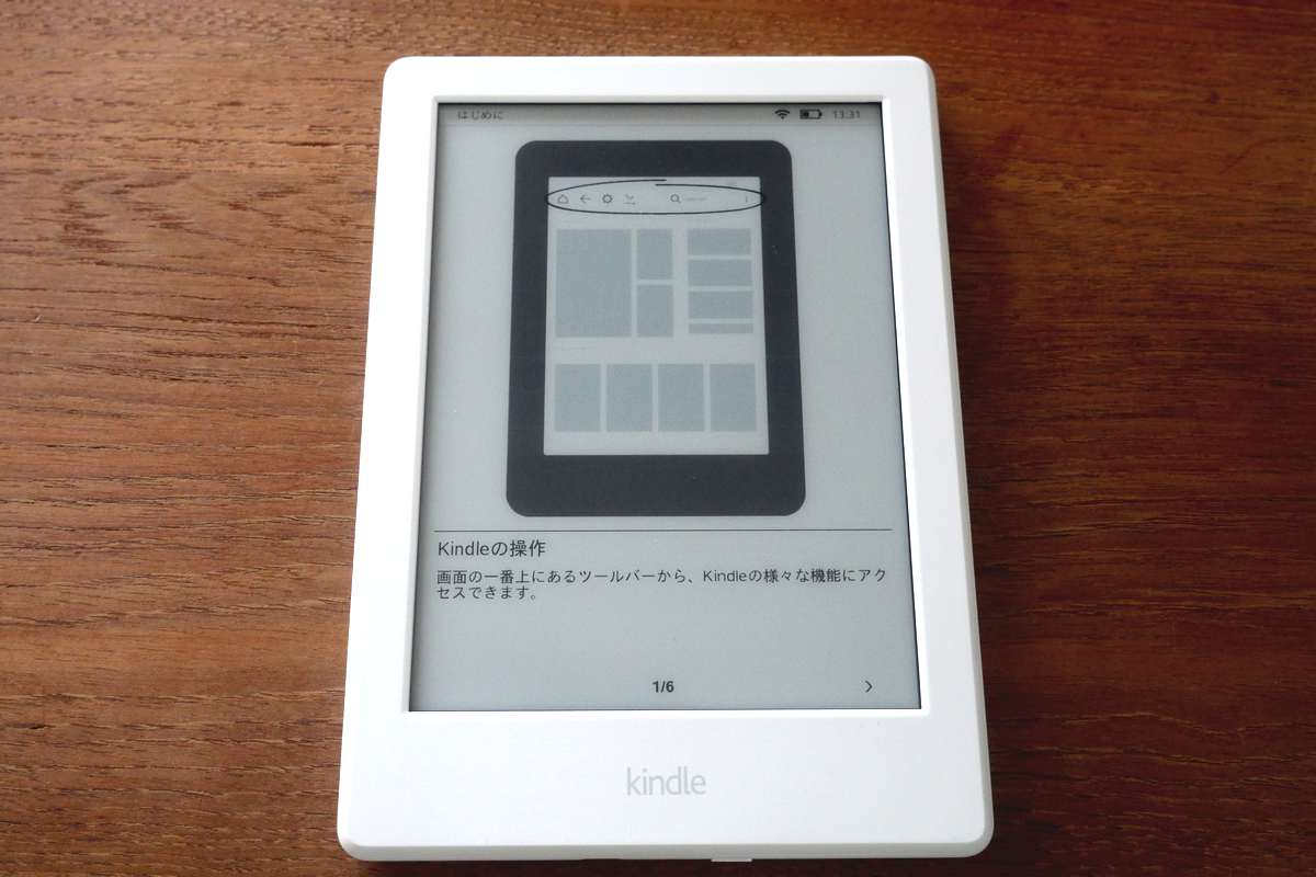 Kindle 8th 13