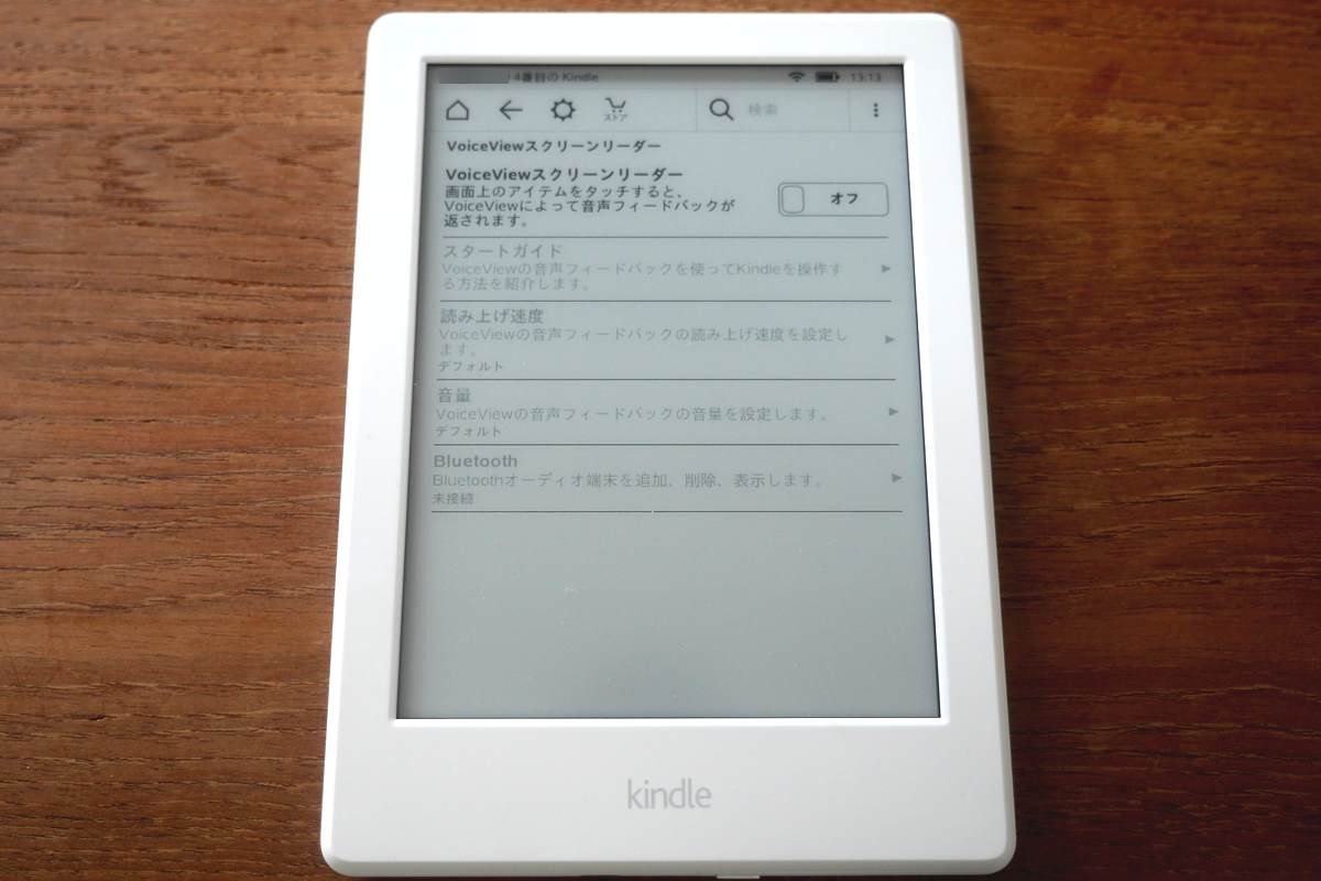Kindle 8th 18