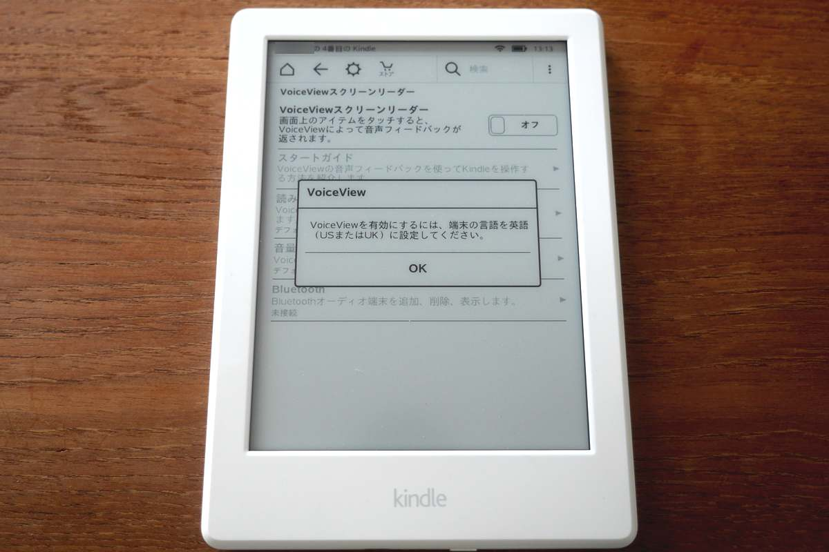 Kindle 8th 19