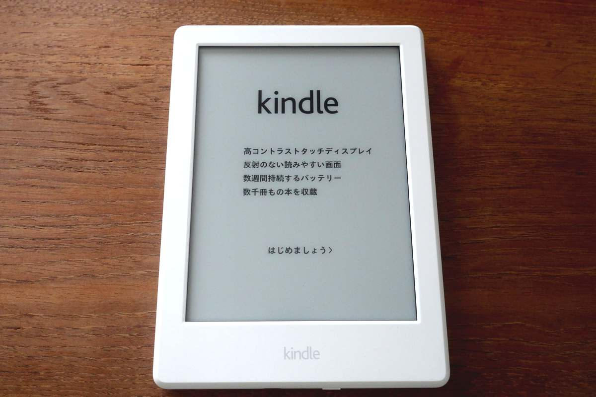Kindle 8th 6