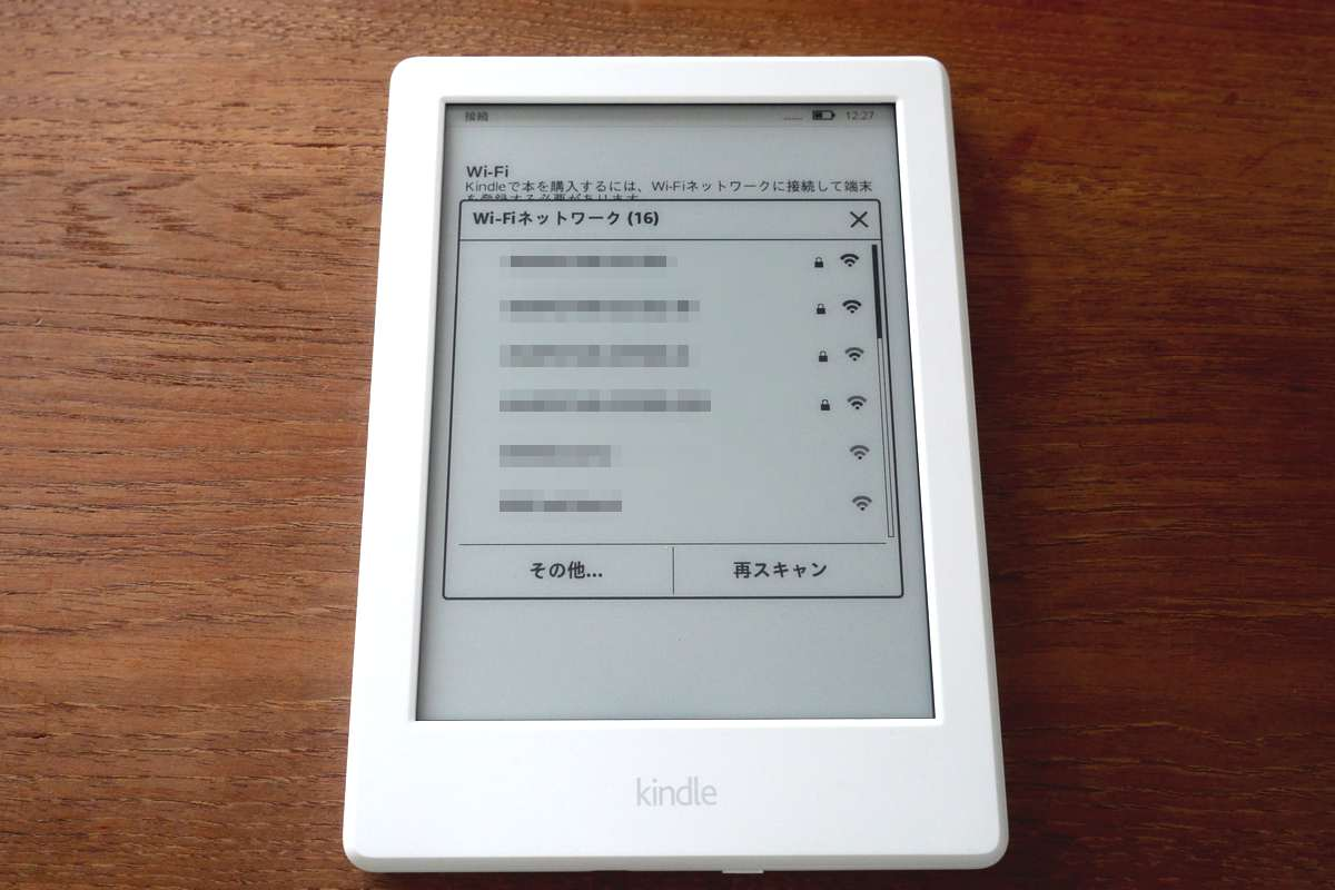 Kindle 8th 8