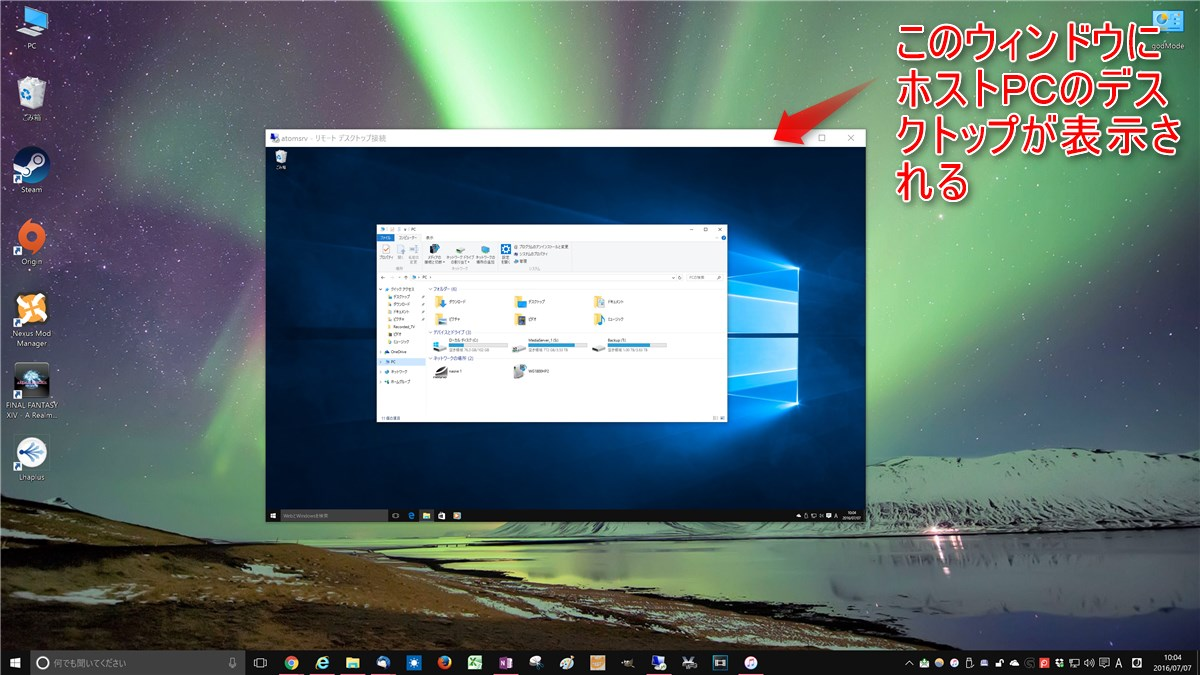 Windows 10 remote desktop 1