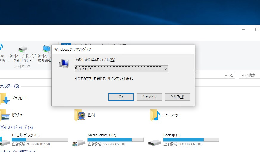 Windows 10 remote desktop 3