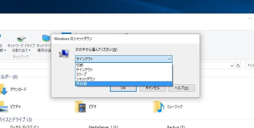 Windows 10 remote desktop 4